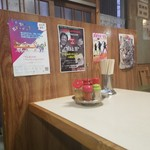 磯屋食堂 - 卓上の様子