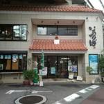いちゃりば - お店の隣の沖縄物産販売店
