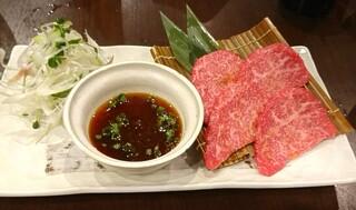 肉小僧 匠 - 香味野菜とおろしポン酢奇跡の牛焼き