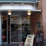 90735 - フレッシュネスバーガー(代々木):入り口