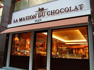 ラ・メゾン・デュ・ショコラ 丸の内店