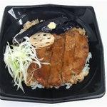 オムトラックピット - 秋茄子とおろしレンコン和風丼 700円