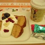 tame cafe - メープルシフォンケーキセット700円。