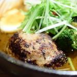 札幌ドミニカ - 【特選野菜カリー+ハンバーグ@税込1,400円】ハンバーグをトッピング
