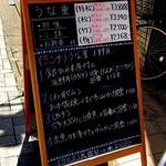 三進 - ランチ定食メニュー