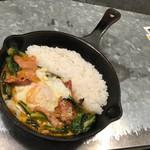 野菜を食べるカレーcamp - 小松菜とベーコンの南インド風カレー