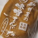 味噌まんじゅう新井屋 たぬまの杜 - 料理写真:
