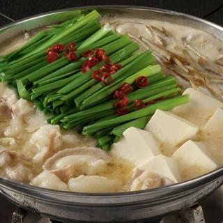50年の伝統を誇るやおきのイチオシ【もつ鍋】
