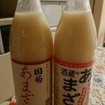 酒正 - ドリンク写真: