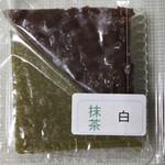 錦 もちつき屋 - 「水無月」抹茶&白