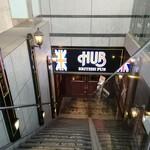 HUB - 外観写真:
