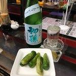 久村の酒場 - 料理写真:うどがわらきゅうり辛子漬け、初孫生酛純米大吟醸しおさい570円税別