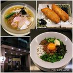 らぁめん登里勝 - 2017.07