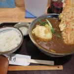 爽月 - 料理写真:ちく玉天カレーうどん