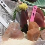 石松 - 「石松定食」の刺身