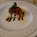 レストラン シェ・リュイ - 長崎産 天然真鯛とキノコのロースト