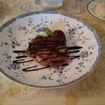 レストラン シェ・リュイ - 金華豚の炭火焼 グリーンサラダ添え バルサミコ風味
