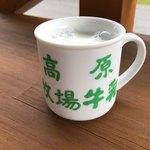 高原の駅 丸沼 - 群馬県産の美味しい牛乳 250円。