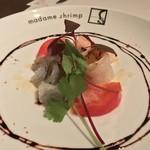 マダムシュリンプ - マダムシュリンプ(東京都中央区銀座)3種の海老のカルパッチョ 1,880円