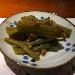 和中華と麺 丹陽 -