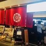 博多ほたる - 銀座ベルビア館レストランフロア!