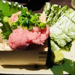 九州料理 個室居酒屋 永山本店 -