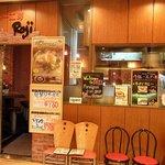 カレー工房 Roji - お店の概観です。(その1)