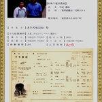 まる良炭火焼肉 - 松阪牛の最高峰A5