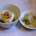 Rairai - ランチの小皿と小鉢