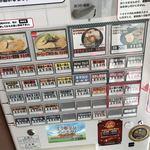 らぁ麺 せさみ - らぁ麺せさみ 券売機