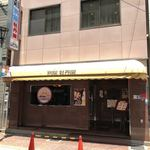 神戸元町別館牡丹園 -