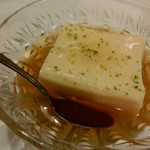 90032055 - ほろよいセットの玉子豆腐