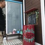 カフェ&バー ロマン -