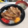 どん亭 - 料理写真:
