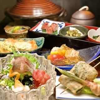 和和秋の食材満載コース