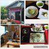 天空の里上ヶ流茶 - 料理写真:2018.06