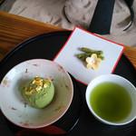 天空の里上ヶ流茶 - 2018.06