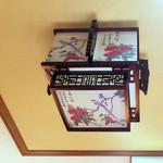 南国亭 - 花鳥のランタン