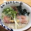 らーめん砦 - 料理写真:砦らーめん(元祖貝白湯拉麺)ヽ(・∀.・)b¥780円・:*+