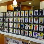 ボバカフェ&金のとりから - ドリンクは60種類と豊富