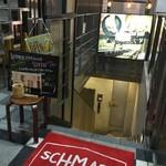 SCHMATZ - 地下です