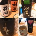 酒菜きっちん 雄食 - 焼酎と日本酒と梅酒