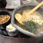 もつ焼串 山形肉問屋センター - 蕎麦と牛丼(並)