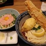 90048520 - ネギトロ丼ちく玉天セット1280円(税込)