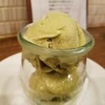 LEVEL - ピスタチオのアイスクリーム