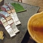 あずき色のマーカス - サバ昆布〆♪