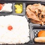 タイム - ♦︎焼肉 570円 ♦︎白米特盛 100円