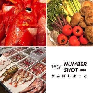 魚市場仲卸直営の旬を吟味しご提供。肉魚菜愉しめる炉端の醍醐味