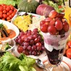 KURUTO おおぶ - 料理写真:大府の大地で育まれた野菜・果物をたっぷりと♪