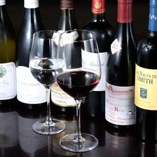 フランスワインが9割◆選びやすいスタイルで好きな味と出会える